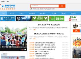 Hzcom.cn thumbnail