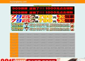 Hzjiangteng.com thumbnail