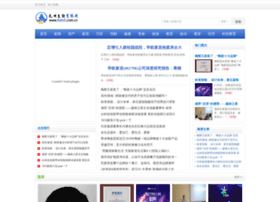 Hztv3.com.cn thumbnail