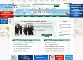 Hzxh.gov.cn thumbnail