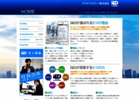 I-a-d.co.jp thumbnail