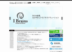 I-brains.co.jp thumbnail