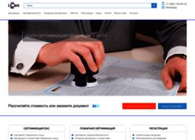 I-certificate.ru thumbnail