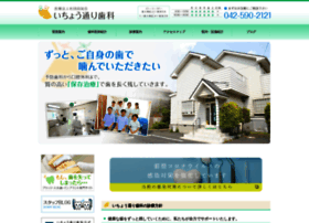 I-dental.jp thumbnail