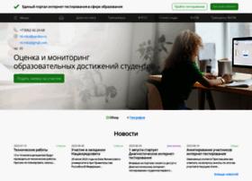 I-exam.ru thumbnail