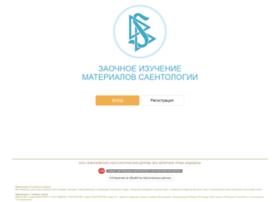 I-ext.ru thumbnail