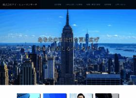 I-humans.co.jp thumbnail