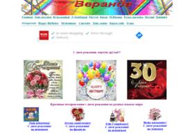 I-jvdohnovenye.ru thumbnail
