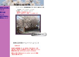 I-kosho.jp thumbnail