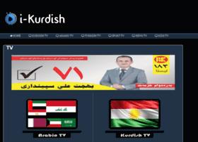 I-kurdish.net thumbnail