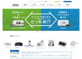 I-love-epson.co.jp thumbnail