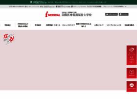 I-medical.jp thumbnail