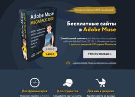 I-muse.ru thumbnail