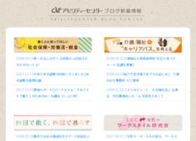 I-oshigoto.co.jp thumbnail