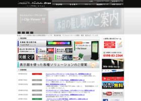 I-products.jp thumbnail