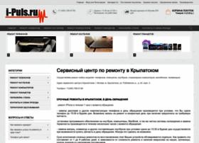 I-puls.ru thumbnail