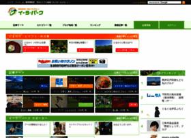 I-ra.jp thumbnail