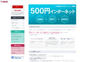 I-revo.jp thumbnail