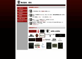 I-shinko.jp thumbnail