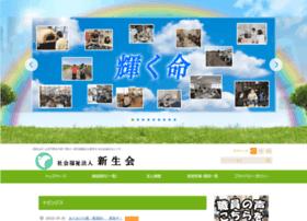 I-shinseikai.jp thumbnail