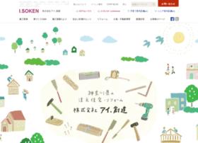 I-soken.jp thumbnail