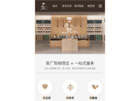 I-tea.cn thumbnail