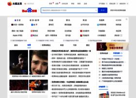 I.firefoxchina.cn thumbnail