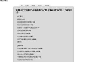 I099.cn thumbnail