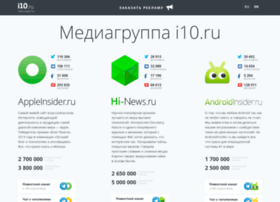 I10.ru thumbnail