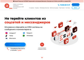 I2crm.ru thumbnail
