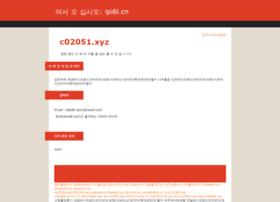 I3q702.cn thumbnail