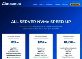 I7hosting.net thumbnail