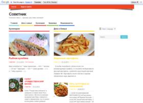 Iadvicer.ru thumbnail