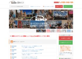 Iae-ryugaku.net thumbnail