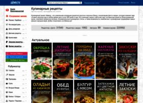 Iamcook.ru thumbnail