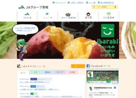 Ib-ja.or.jp thumbnail