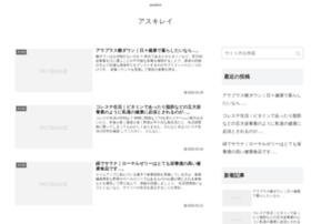 Ib-specialist.jp thumbnail