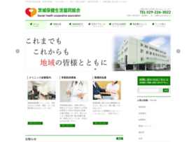Ibaraki-health.coop thumbnail