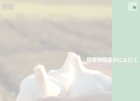 Ibaraki-kougen-ninniku.jp thumbnail
