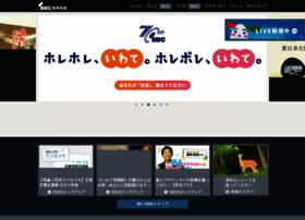 Ibc.co.jp thumbnail