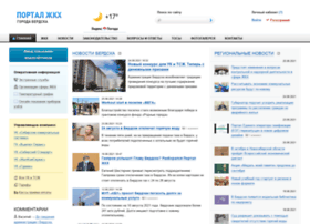 Iberdsk.ru thumbnail