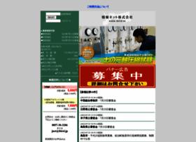 Ibird.jp thumbnail