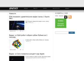 Ibnews.com.ua thumbnail
