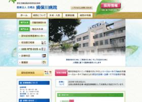 Ibogawa-hospital.jp thumbnail
