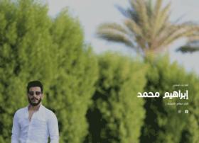 Ibrahim-mohamed.me thumbnail