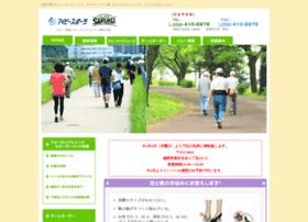 Ibsports-saruku.jp thumbnail
