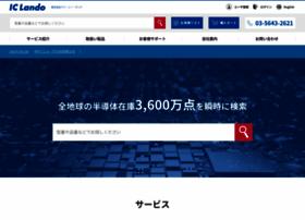 Ic-lando.co.jp thumbnail
