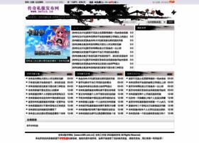Ic365.com.cn thumbnail
