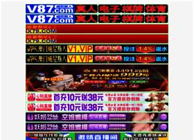 Icaihong.net thumbnail