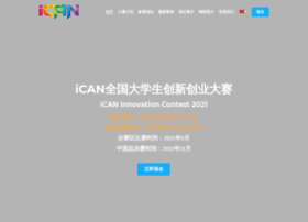Ican-contest.org thumbnail